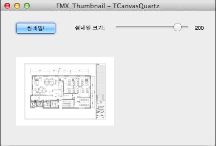 Thumbnail_quartz
